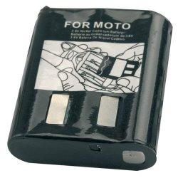 Bateria para Rádio Motorola 3,6V 600mAh GENÉRICO